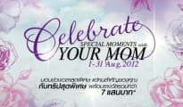 Celebrate Special Moments With Your Mom - Promotion Platinum M Card