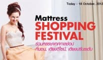 Mattress SHOPPING FESTIVAL