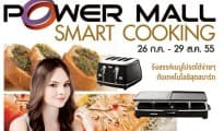 POWER MALL SMART COOKING