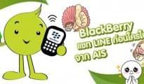 ais bb line