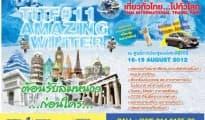 งาน เที่ยวทั่วไทย…ไปทั่วโลก THAI INTERNATIONAL TRAVEL FAIR ครั้งที่ 11