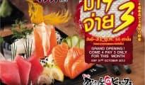 ichitan buffet