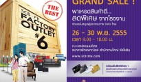 SCB-FTI Factory Outlet
