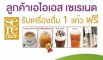 dining-coffeetravel-large