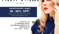 Reebonz Space new york time sale