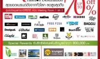 SFG Xclusive Sale 2013 Fashion Destination