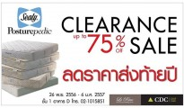 Sealy Clearance Sale