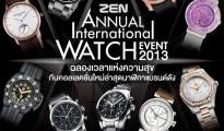 ZEN Annual International Watch Event 2013