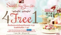 All About S&P Sweet New Year Gifts 4 Free 1