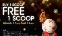 Haagen-Dazs free scoop