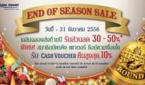 King Power End of Season Sale 2013