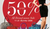 Reebonz Annual Brandname Sale