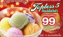 Swensen's Topless 5