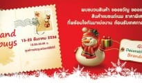Thailand Bestbuys 2013