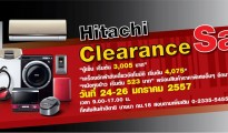 Hitachi Clearance Sale