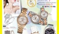 Robinson Precious Watch & Jewelry 1