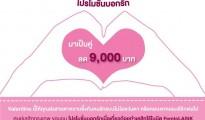 femtolasik-bangkok-hospital-promotion