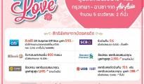mega bangna February Promotion 2014