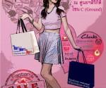 shopping-paradise-beauty-parade-feb-2014 2