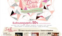 siam-paragon-a-distinguished-gift-for-love-feb-2014