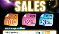 BIOTHERM Midnight Sales
