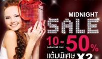 Beauty Buffet Midnight Sale
