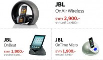 JBL Clearance Sale