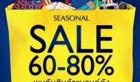 King Power Seasonal Sale