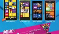 Nokia Lumia dtac