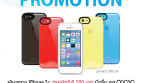 ODOYO Soft Edge Protective iPhone 5c