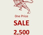 Onitsuka Tiger One Price Sale