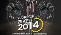 Bangkok Bike 2014