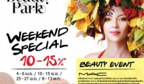 Beauty Park Weekend Special Sale