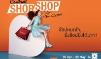 Central Shop Shop