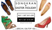 Nine West Songkran & Easter Holiday Sale