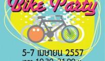 Paradise Park BIKE PARTY Vol. 2