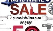 Robinson Auto & Hardware Sale 1