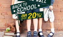 The Mall Back To School