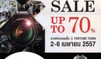World Camera Grand Sale