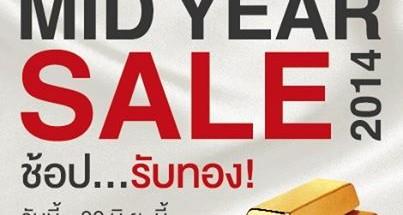 บุญถาวร Mid Year Sale 2014 2