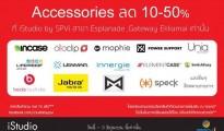 Accessories sale IStudio by SPVi