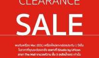 CLEARANCE SALE iStudio by UFicon 1