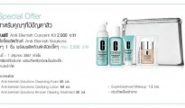 Clinique Special Offer