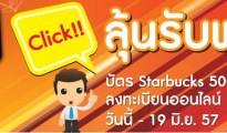 Commart Thailand 2014
