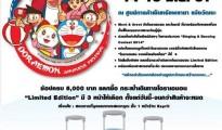 Doraemon Japanese Festival