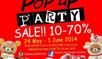 KUMA STORE POP-UP PARTY SALE