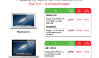 MacBook Special Offer