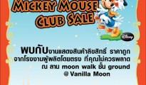 Mickey Mouse Club Sale