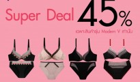 Sabina Super Deal