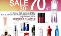 Shiseido Friend & Family Sales